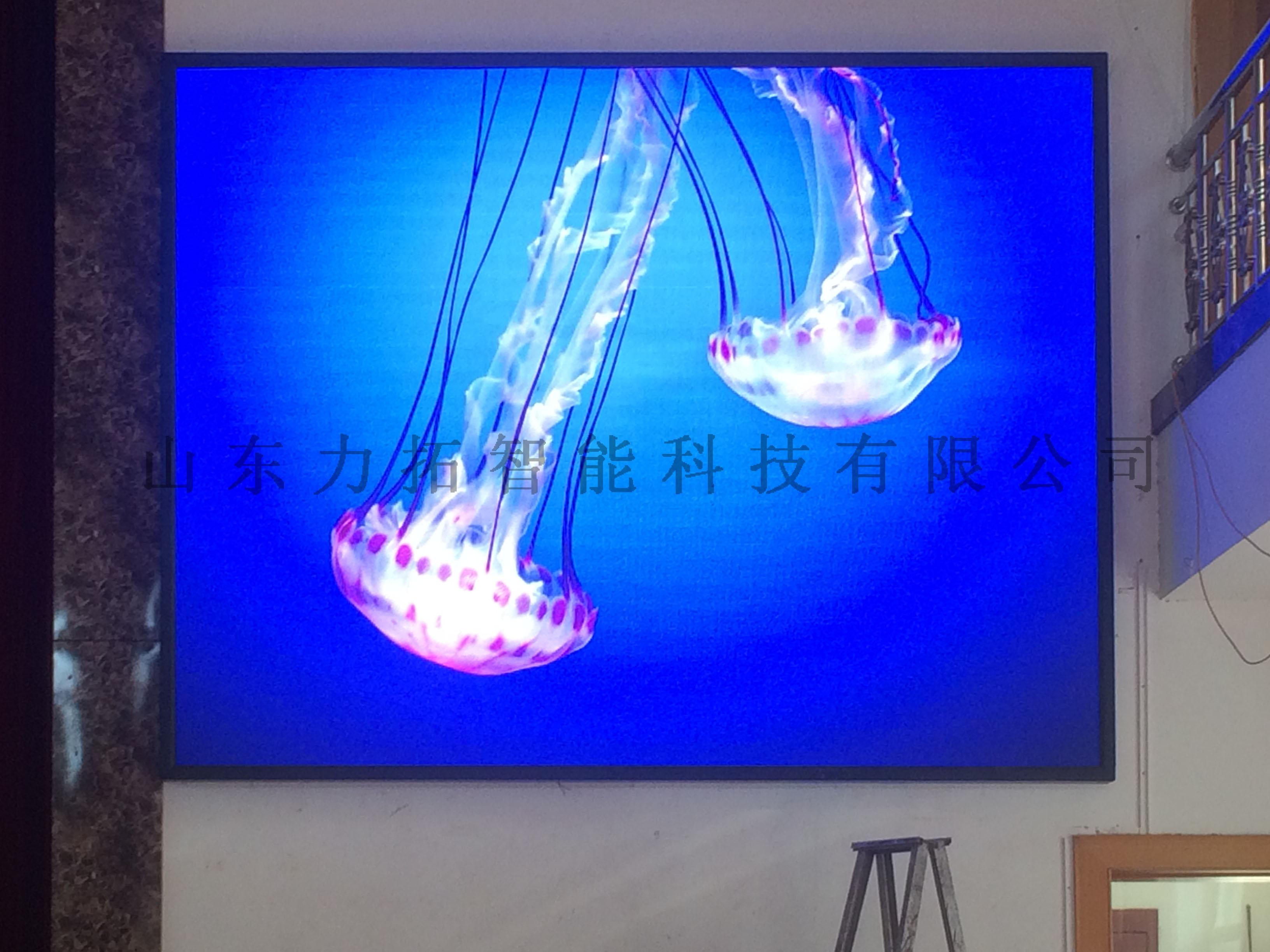山东神学院LED全彩显示屏工程