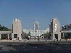 山东大学博物馆